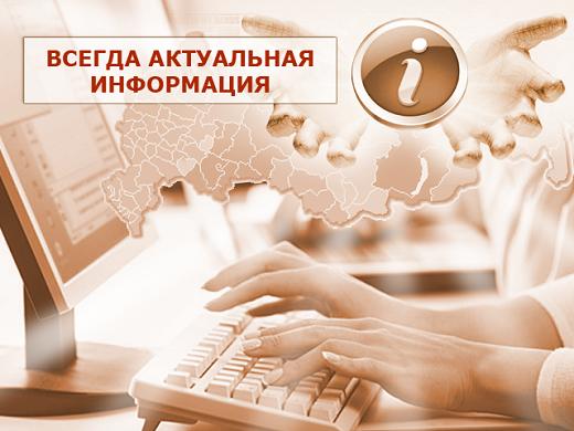Pravotest_sliders_Vsegda_Aktualn_Inform